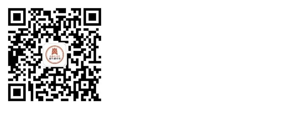http://zsb.xacom.edu.cn/_mediafile/zsb/2020/01/02/31e1h3e7mz.jpg